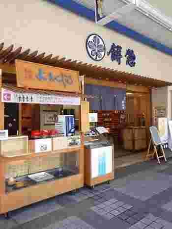 大垣城からほど近い場所にある、文久2(1862)年に創業の和菓子屋さん。 現在は、和菓子から洋菓子まで幅広い品揃えで、4月上旬から9月上旬までの期間限定で「水まんじゅうかき氷」を提供しています。