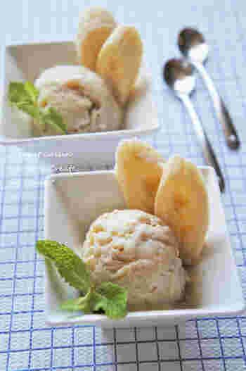 豆腐とバナナでできたアイスクリームはヘルシーで、たくさん食べても罪悪感が少ないのが良いですね♪作り方もとっても簡単です。