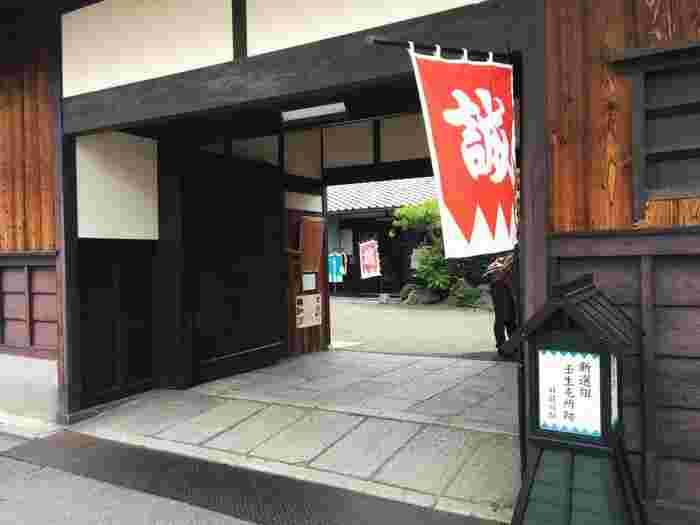 壬生郷士八木邸からほど近い場所にある旧前川邸にも新撰組が駐在していました。個人宅となっている旧前川邸は、内部を見学することはできませんが、誠一文字の旗が掲げられた門は、往時の名残を今に伝えています。