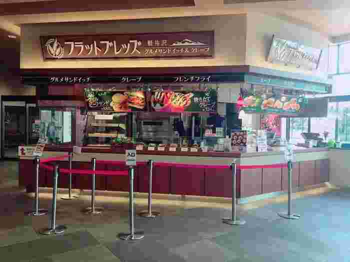 軽井沢を訪れたらアウトレットでお買い物!という方も多いのではないでしょうか?ショッピングのあとにランチをするなら、アウトレットのフードコートにある「軽井沢フラットブレッズ」がおすすめです。こちらでは軽井沢の有名パン屋「浅野屋」と共同開発した特製ブレッドと、厳選したお野菜や食材を使ったサンドイッチがいただけます。