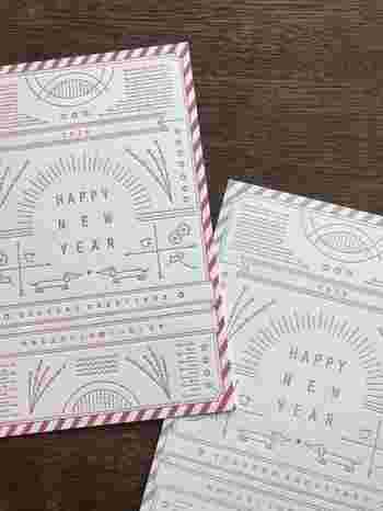 年賀状は早めにリストアップして作っておきましょう。最近はスマホからも注文でき、早くに申し込めば早割サービスを受けられることも。投函は12月25日を目安にすると◎