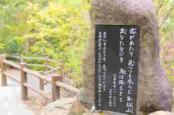 同じ生駒山麓から大阪平野の風景を望む額田山(ぬかたやま)ですが、こちらは、信貴生駒スカイラインを利用しないコース。残念ながら車は入れませんが、緩やかなハイキングコースを散策しながら展望台を目指しましょうか!