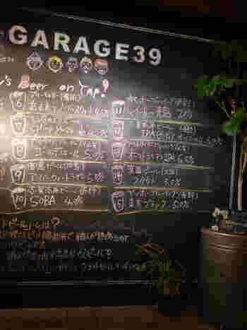 店内左側の黒板には、その日のおすすめ地ビールメニューがずらり。はじめて地ビールを飲む方は、店員さんにおすすめを聞いてみれば、きっと好みの味に出会えるはず。