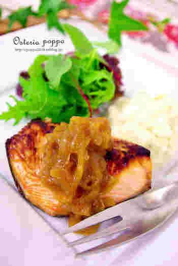 鮭を使った簡単にできるグリルです。鮭の塩加減とあめ色玉ねぎの旨みがマッチします。シンプルだからこそ、美味しい味が楽しめます。