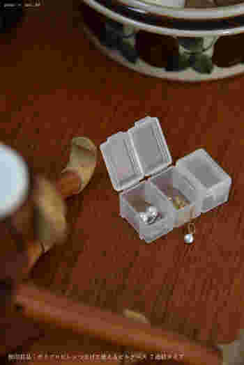 4つ目は「ポリプロピレンつなげて使えるピルケース 7連結タイプ 」。本来は1週間分の薬などを入れるためのケースですが、アクセサリーや小物を収納するのに丁度良いのサイズ感。こちらも必要な分だけ取り外せて持ち運ぶことができます。