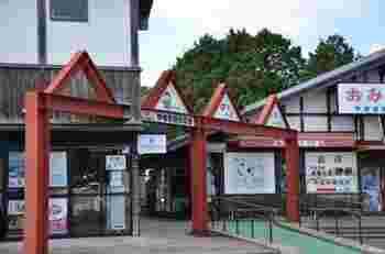 舟屋の景色を一望できる道の駅でお買い物や食事を楽しむのもよさそう。