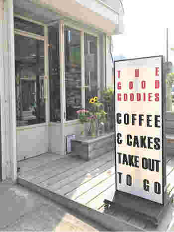 鎌倉駅西口、御成商店街を入ってすぐの路地裏に位置するNYスタイルのおしゃれなコーヒーショップが「THE GOOD GOODIES」です。