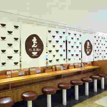 新宿ルミネ1の地下二階にある「だし茶漬け えん」は、お茶漬けをファーストフード的にサラッと食べたい方におすすめのお店です!