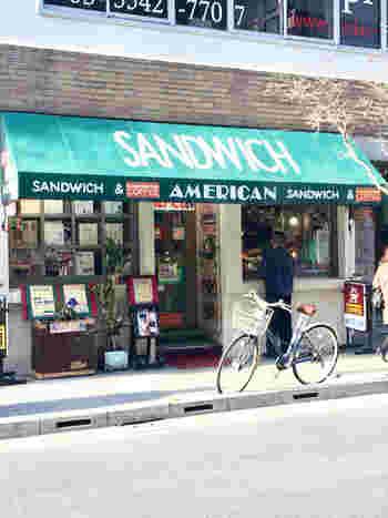 銀座の歌舞伎座の裏という好立地の「アメリカン」は、店名の通りアメリカンサイズな分厚いサンドイッチを出すお店です。