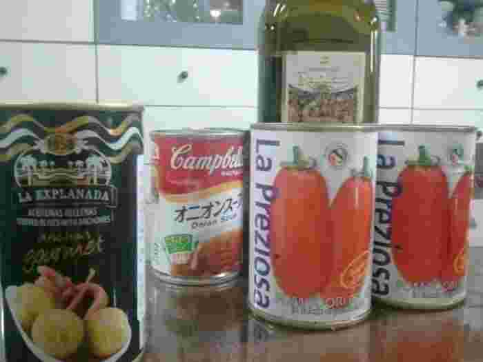 トレンド&輸入食品がいっぱい♪『カルディ(KALDI)』の人気食材で作る簡単おもてなしレシピ