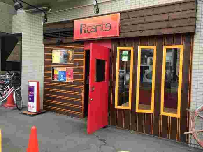 北大のそば、地下鉄「北12条」のそばにあるのが本店です。そのほか、札幌駅周辺に「ピカンティ札幌駅前店」、西区に「札幌琴似店」、宮城県仙台市に姉妹店「ヴァサラロード」があります。