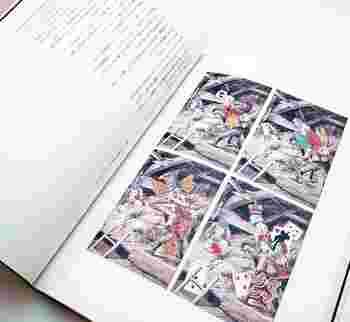 シュヴァンクマイエルは「インスピレーションの源泉」として、不思議の国のアリスに生涯に渡り向き合ってきました。シュヴァンクマイエルの独特の世界観で、アリスが表現されています。