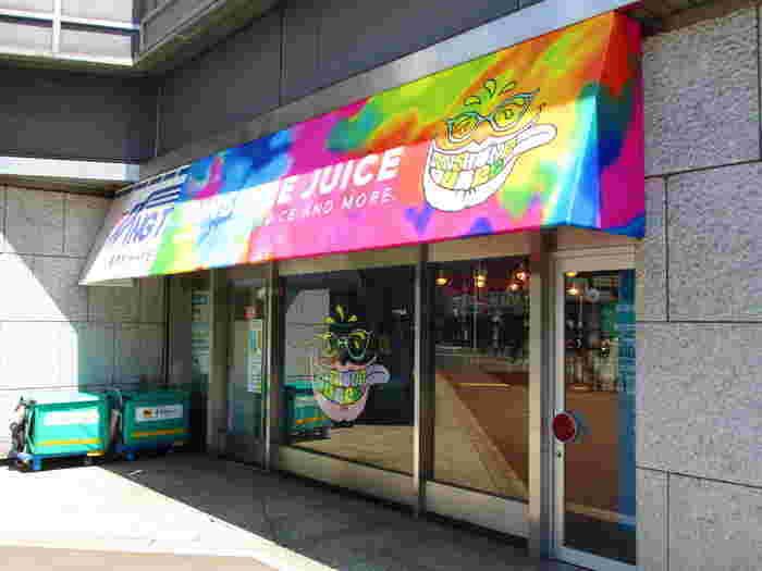 2014年に日本初上陸した「SUNSHINE JUICE(サンシャインジュース)」は、日本初のコールドプレスジュース専門店として知られています。