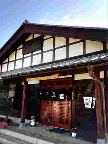 池田町にある【一福(いっぷく)】は、他にはあまりないオリジナルの味が評判のお蕎麦屋さん。山の中という少々不便な場所にありますが、県外からもわざわざお客さんが訪れるほど人気なんです。