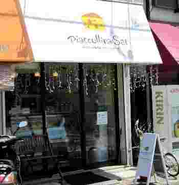 須磨寺駅のすぐ近くにあるチーズケーキ専門店「ピアッコリーナ・サイ」。10種類ほどのチーズケーキが売られています。