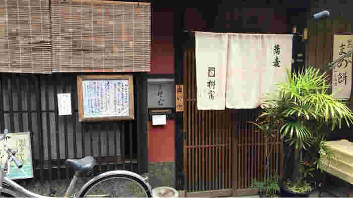 「枡富(ますとみ)」は、「並河靖之七宝記念館」から、歩いて1分。町家が連なる路地に佇む、老舗そば店です。