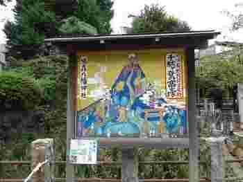 境内には、都内最古の「富士塚」があり、実際に登ることができます。標高6mの富士塚からご利益パワーを授かりましょう。