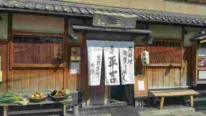 【葱や平吉 高瀬川店】は、西木屋町通り沿いの高瀬川に面した場所にある和食屋さん。町屋を利用した店舗はとても風情があり、ちょっとタイムスリップしたような気分に浸れます。