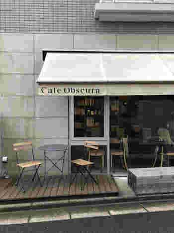 「Cafe Obscura(カフェ オブスキュラ)」は、先ほどご紹介した「Obscura Laboratory」のカフェ。落ち着いた雰囲気でゆったりしたいときに訪れたい場所です。