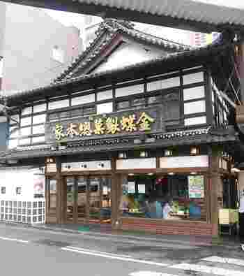 創業は寛政2(1790)年。安政2(1855)年に発表した「金蝶園饅頭」は大垣藩を代表する茶菓子だったそう。