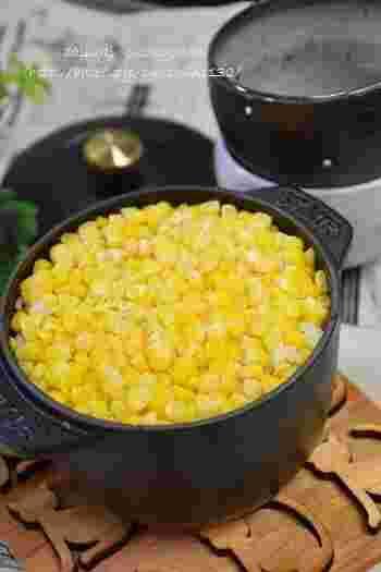 とうもろこしのプチプチ食感がたまらない!白米を炊く要領でとうもろこしを混ぜるだけだから、とっても簡単です。