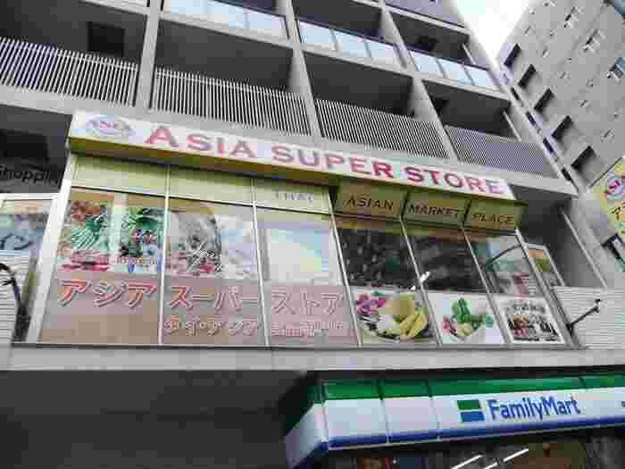 新大久保駅から徒歩10分、東新宿駅から徒歩3分ほど。アジアレストランが集まる新大久保エリアにあるのは、タイ・アジア食品を専門的に扱うアジアスーパーストアです。階段をのぼると、タイ語が書かれたポップやポスターが貼られるアジアンテイストな空間が広がります。