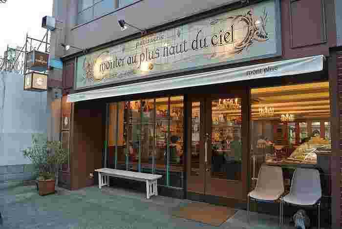 """多くの雑貨や洋服店が集まる栄町(さかえまち)のメインストリートにあるmont plus(モンプリュ)。 """"フランスの街並にしっくりとなじむ、現地で愛されるパティスリーの魅力を、日本の方にも知ってもらいたい。"""" そんな想いで出店をした林周平シェフ。彼の作り出す、まるで宝石のようで口どけの良いスイーツが味わえます。"""