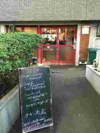 渋谷駅から徒歩10分ほど。NHKホールのすぐ近くにあるこちらのカフェは、小さな黒板が出ているだけなので、気を付けていないと見落としてしまいそうなこぢんまりとした外観です。