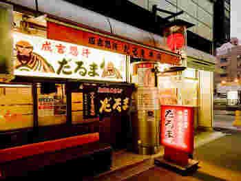 北海道のお肉料理といえば「ジンギスカン」が有名ですよね。  札幌で美味しいジンギスカンをいただくなら「成吉思汗 だるま 」がおすすめ。なんと、昭和29年創業の、老舗中の老舗。飲み屋街でもあるすすきのにあるお店で、今回取り上げる本店は、地下鉄南北線「すすきの駅」から8分ほどの場所にあります。  実は、ご近所にいくつか支店があるので、入れなかった場合はそちらを利用するという手も◎