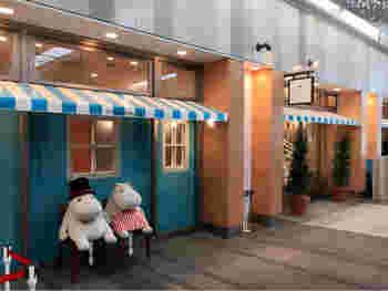 とうきょうスカイツリー駅東口の改札を出てすぐのところにある「ムーミンハウスカフェ」。爽やかなブルー×ホワイトのひさしと、可愛いムーミンたちがお出迎えしてくれます。開店前から行列ができるほど人気のお店なので、事前に予約しておくとムーミンたちとの時間をよりゆっくり楽しめますよ。