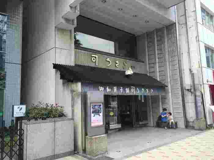 """上野で土産和菓子と言えば、「うさぎや」の名物『どらやき』です。都内各地に""""どらやき""""の名店がありますが、ここ「うさぎや」の人気は別格です。【大正2年創業の上野広小路の「うさぎや」】"""