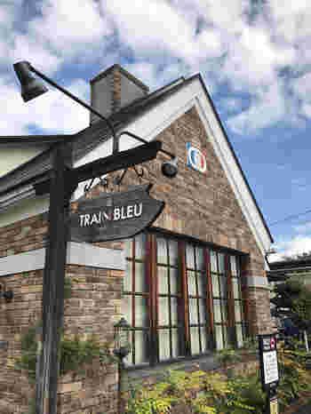 「トラン・ブルー(TRAIN BLEU)」は、飛騨高山の大自然の中にたたずむパン屋さん。メディアや口コミで評判を呼び、休日は開店前から整理券が配られるほど大人気です。