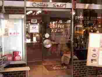 THE☆昔ながらのレトロな喫茶店、といった出で立ち。店名のフォントも懐かしいような新しいような感覚で素敵。
