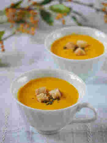 かぼちゃの優しい甘さをシンプルに感じられる濃厚なスープ。ちょっとひと手間!裏ごし作業を、面倒でもしっかりとやることで、滑らかさが違い、仕上がりもグーンとUPします。