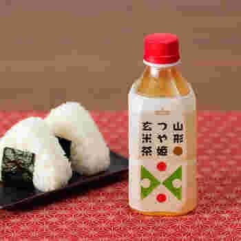 山形生まれのおいしいお米「つや姫」を使用した玄米茶は旅のお供にぴったり!一般的な玄米茶よりも玄米の比率を高め、上品な香ばしさと優しい味わいを実現。まろやかな中にもコクがあり、お茶の美味しさが最も引き立つ温度で淹れた、まさにこだわりの逸品です。お食事のお供に是非!