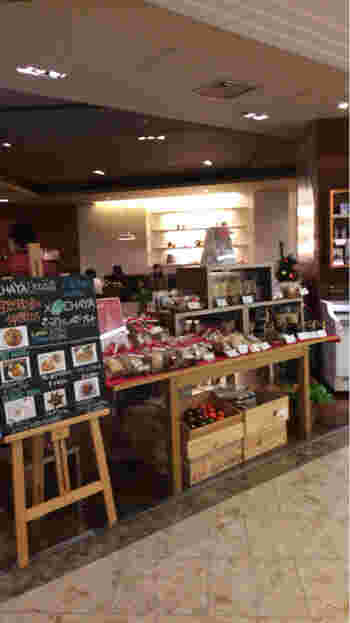 """「CHAYA Macrobiotics」は、有楽町・銀座どちらの駅からも徒歩5分ほどの日比谷シャンテ内にある、""""ヘルシー&ビューティー""""がコンセプトのお店。アクセスが良いので、気軽にヘルシーなお料理を食べたい時に覚えておくと便利です。"""