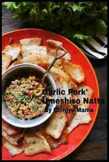 ガーリック風味の豚バラ肉にしそ納豆を混ぜ、葉っぱで巻いて食べるサムギョプサル風。とってもヘルシーでおいしいスタミナ食です。