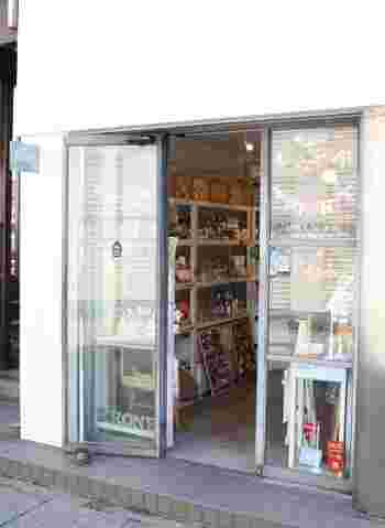北欧を中心とした雑貨などを扱っている「krone(クローネ)」の実店舗が鎌倉駅周辺に2店舗あります。こちらは御成町にある「pieni-krone(ピエニ・クローネ)」。