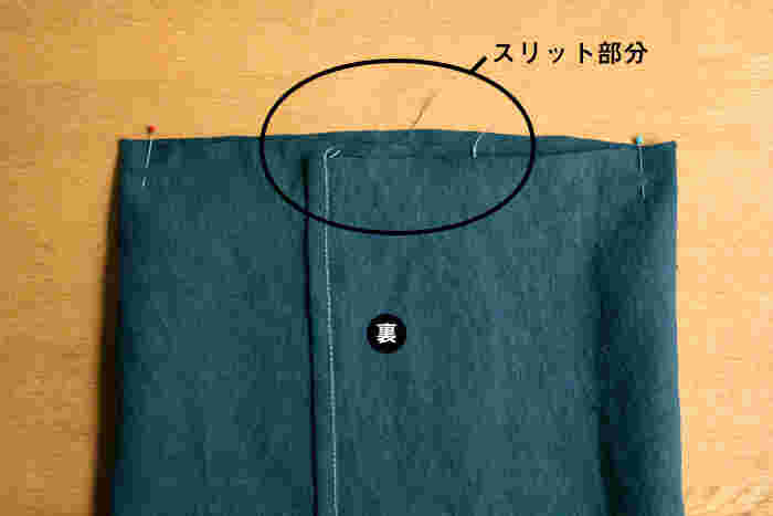 生地を中表にし、クッションの形に添って筒状に折ります。