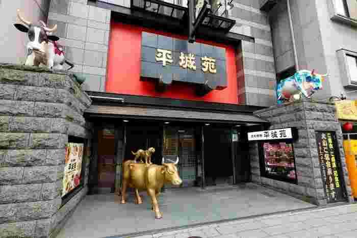 雷門通りで金の牛の像が通行人の目を引くのは、老舗焼肉店「和牛炭火焼肉 平城苑」の本館浅草雷門店。少人数から団体までOKの様々な個室があるので、ゆっくりランチを食べたい時にぴったりのお店です。