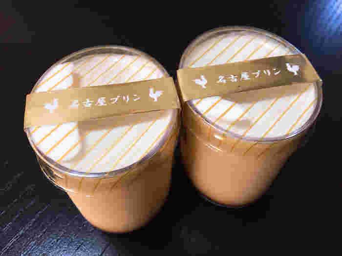 名古屋コーチンの卵を贅沢に使った「名古屋プリン」。濃厚でコクのあるリッチな味わい。まろやかで幸せ~な気分になる贅沢なプリンです。