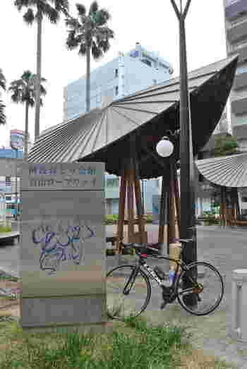 大鳴門橋遊歩道「渦の道」から車で30分のところに、「阿波おどり会館」があります。世界に誇る徳島の阿波おどりが年間を通して楽しめます。