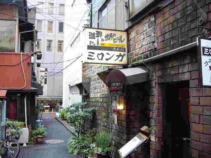 レトロな外観。昭和28年(1953年)にタンゴ喫茶ミロンガとしてオープンし、1995年には、炭火焙煎コーヒーと世界のビールが楽しめる「ミロンガ・ヌオーバ」としてリニューアルしました。