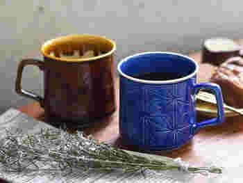伝統的な麻の葉柄が施された、シックな色味が印象的なマグカップです。北欧デザインからインスピレーションを受け、形が作られているそうで、和の雰囲気を持ちつつ、洋食器や洋室のインテリアにもマッチしてくれます。