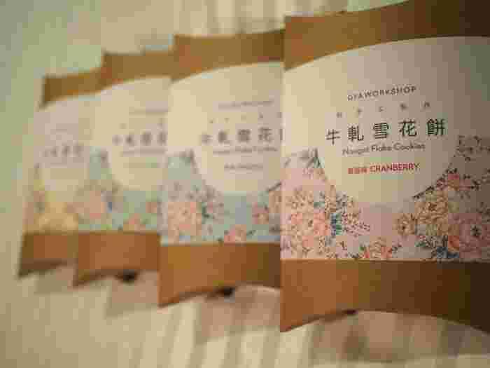ちょっとしたおしゃれなお菓子もこちらで揃います。  こちらはミルクヌガー。 台湾では、アーモンドやクランベリーなどを入れたヌガーが人気ですよ。