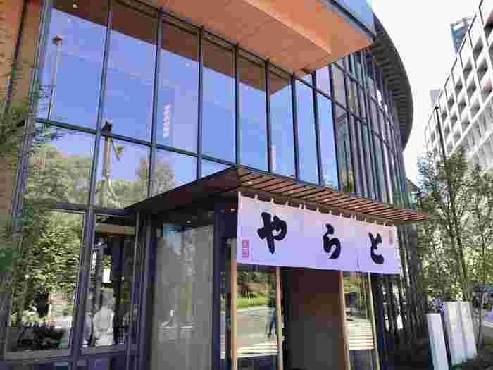 2018年10月に全面リニューアルオープンしたとらやの本店。赤坂見附駅から徒歩6分ほどの距離にあります。大きなガラスに囲まれた美しい建物に生まれ変わりました。この典雅な建物の設計は建築家の内藤廣さんが手がけられたそう。