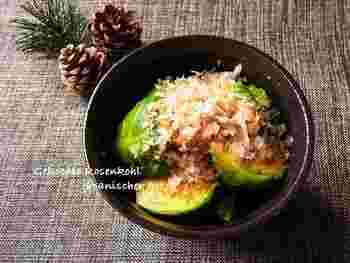 ■芽キャベツのおひたし お浸しといえば和食の王道です。芽キャベツも日本人好みの味に馴染みます。