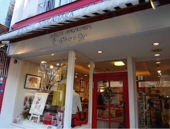 今でも上品で洗練された印象を与える中原淳一のワンピース。東京・広尾の店舗「それいゆ」で購入することができます。