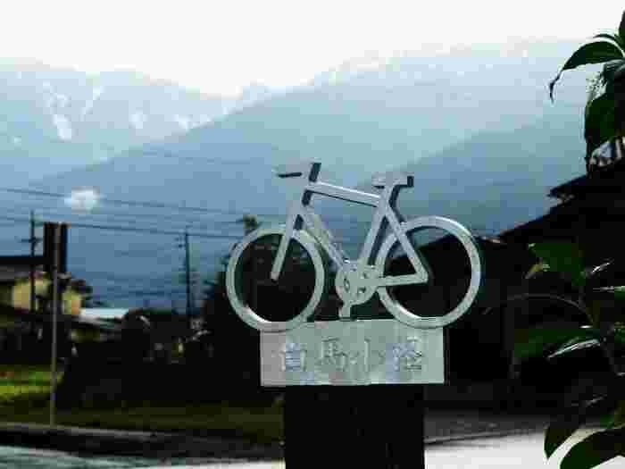 自転車に乗っても徒歩でも楽しむことができる、大自然への道しるべ「白馬小径」。長野県の北西部・北アルプスのふもと、白馬村にあり、四季折々の美しい自然や大パノラマを見ることができます。