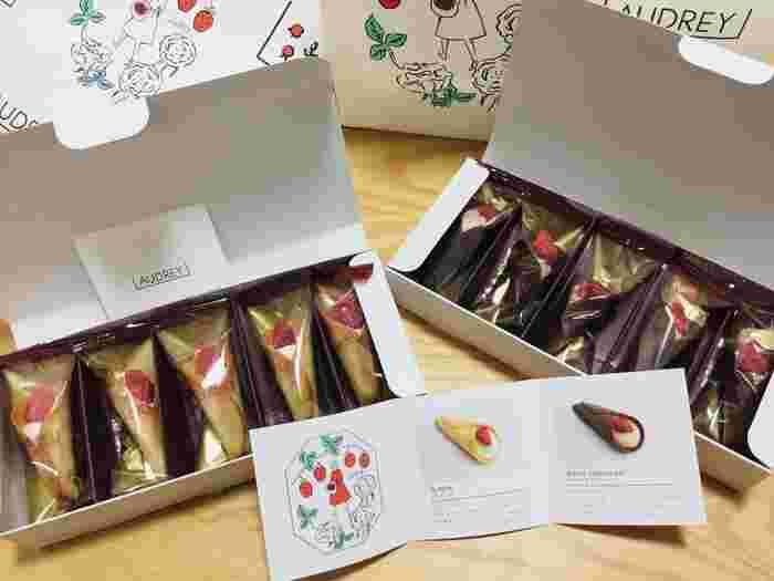 オードリーを代表する人気商品が、こちらの「グレイシア」。  まろやかなクリームの上に、フリーズドライの苺がのっており、甘酸っぱさが程よいアクセントに。それをバターの香り高いサクサクのラングドシャ生地でクルリと巻いた姿は・・・まさに花束のような愛らしさ!